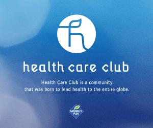 ヘルスケアクラブ